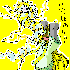 歓喜の舞い