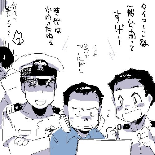 沈黙の艦隊の画像 p1_10